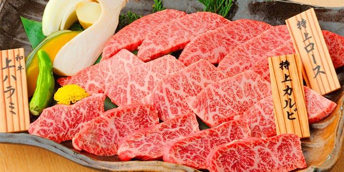 松永牧場北新地店のお肉が買える!通販サイトオープン!